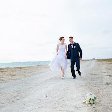 Wedding photographer Marina Kolganova (Kolganoffa). Photo of 09.04.2016