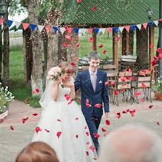 Wedding photographer Valentina Pisarenko (LoveValentinka). Photo of 20.10.2016