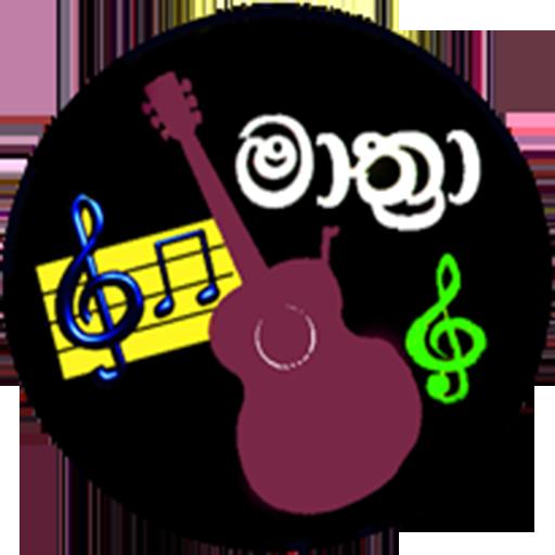 Maathra-Sinhala Sindu  Lyrics and Chords
