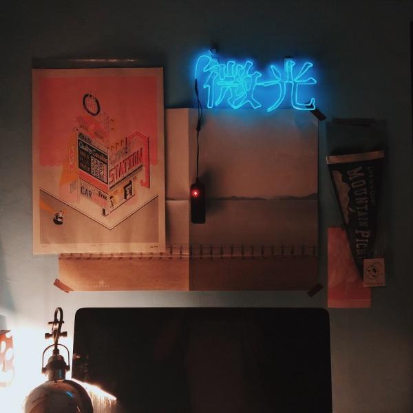 品品學堂-手作體驗-霓虹燈管字燈