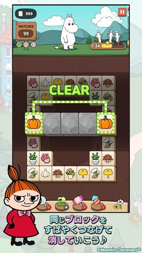 ムーミンフレンズ screenshot 2
