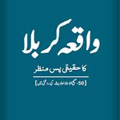 Karbala Ka Pas Manzer-Urdu