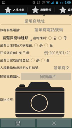 u6aa2u75abu8ffdu8e64 AFX-100  screenshots 3