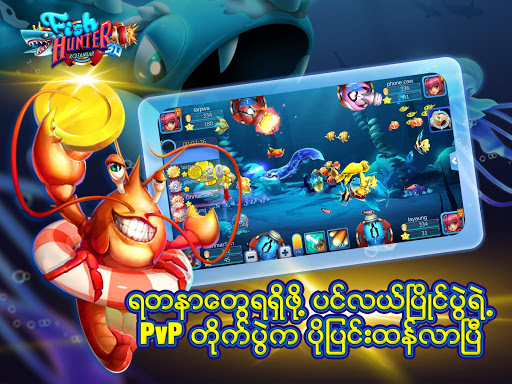 Fish Hunter - KoTaNgar 3D 1.0.13 screenshots 8