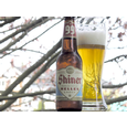Logo of Shiner 99 Munich Style Helles Lager