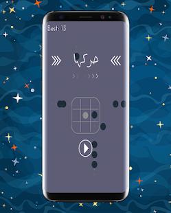 حركها - náhled