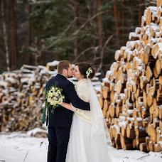 Wedding photographer Ekaterina Vasyukova (Vasiukova). Photo of 20.03.2018