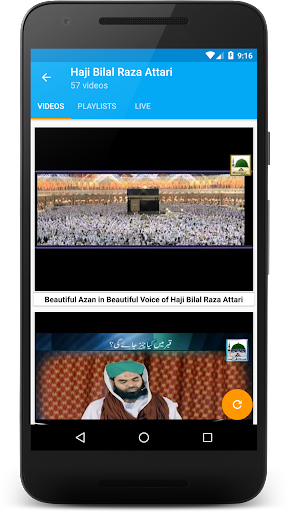Madani Youtube 2.0 screenshots 2