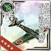 爆装一式戦 隼III型改(65戦隊)