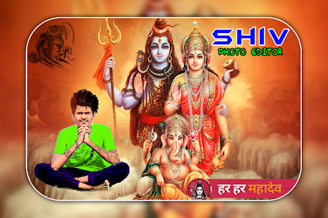 Shiva Photo Editor - Mahakal Photo Frame - náhled
