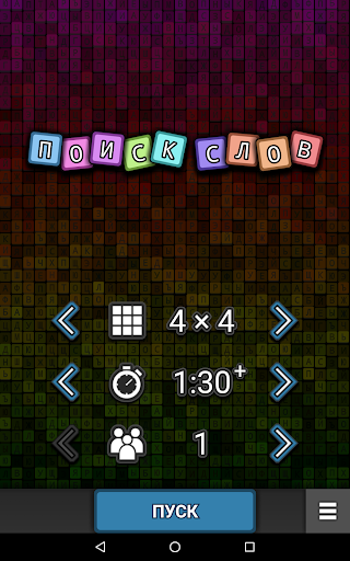Word Quest - Word Search  screenshots 7