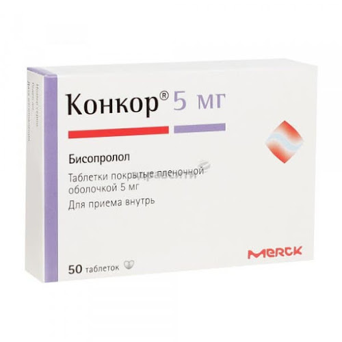 Конкор таблетки п.п.о. 5мг 50 шт. Мерк