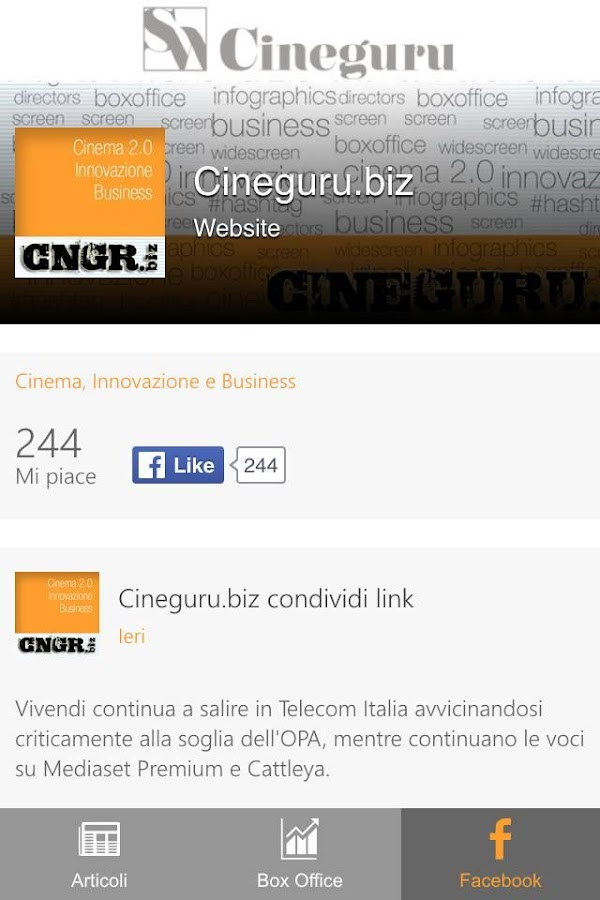 Cineguru- screenshot