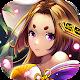 Fantasy Strike (game)