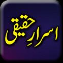 Israr e Haqeeqi - Urdu Book Offline icon