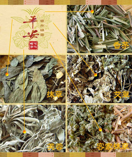 香本精露*平安暖心系列-五種平安乾燥植物枝葉:銳葉小槐花/抹草、金劍草/客家抹草、艾草、芙蓉、香茅
