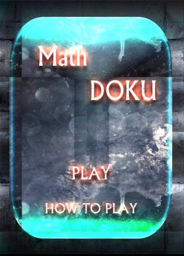 数学 ゲーム パイ