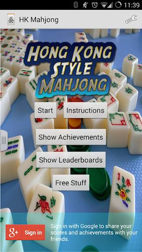 經典小精靈遊戲即將在App Store現身 | iPhoneTW台灣iPhone俱樂部 - iPhone/iPad 軟體推薦、遊戲介紹、開發討論