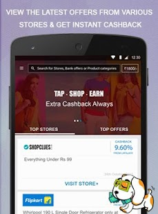 LafaLafa Free Cashback Coupons- screenshot thumbnail