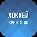 Хоккей - НХЛ, КХЛ и матчи сборной России 2020 icon