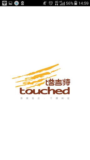 塔吉特Touched:千層蛋糕第一品牌行動商城