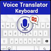 Voice Translator Keyboard Mod