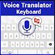 Voice Translator Keyboard - Speak to Translate