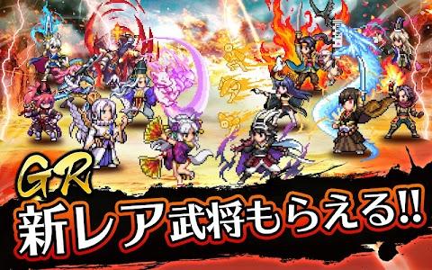 【サムキン】戦乱のサムライキングダム:本格合戦・戦国ゲーム! 4.3.8