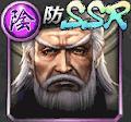 郷田仁(SSR)