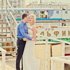 Wedding photographer Valeriy Nazarkin (ForeverStar). Photo of 10.10.2013