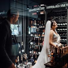 Wedding photographer Anastasiya Tokmakova (antokmakova). Photo of 21.08.2018