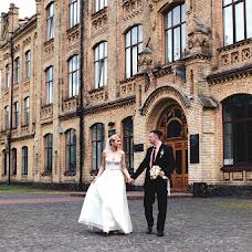 Wedding photographer Irina Buzynna (Veselka23Ira). Photo of 03.11.2017