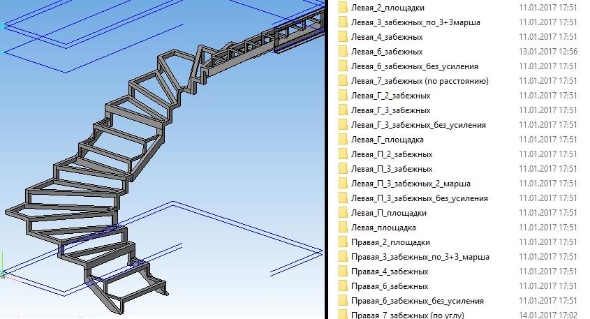 КОМПАС-3D V16.1 x64 - Сборка2.jpg