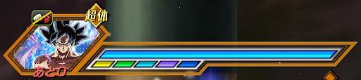 ステージ4-Z-HARD