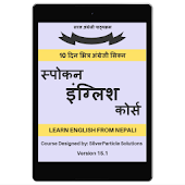 Learn English in Nepali