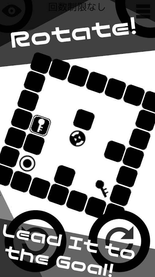 Cir - The Puzzle of Rotation- screenshot