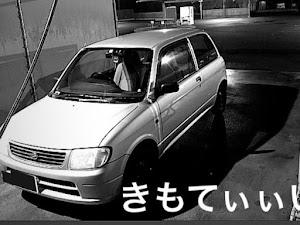 ミラ L700Vのカスタム事例画像 maru_dudeさんの2020年11月25日22:38の投稿