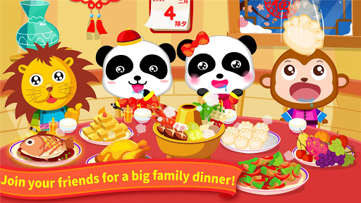 Image of Chinese New Year - For Kids 8.39.00.10 2