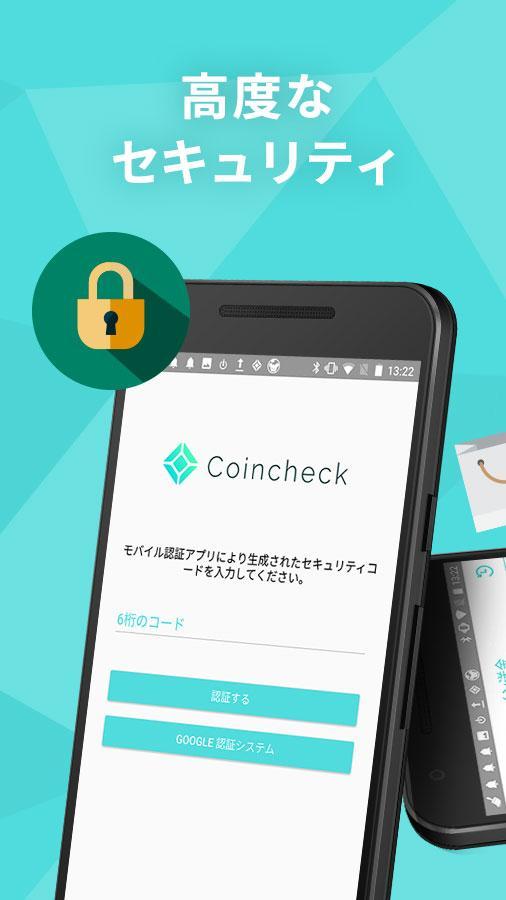 【楽天ウォレット】楽天ポイントでビットコイン取引を始めよう 100ptから購入できる仮想通貨