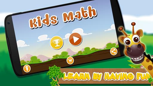 数学:游戏的孩子