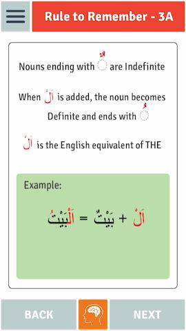 android Madinah Arabic App 1 - PRO Screenshot 21