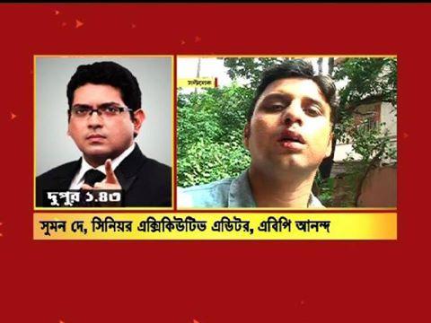 ABP Ananda's photo.