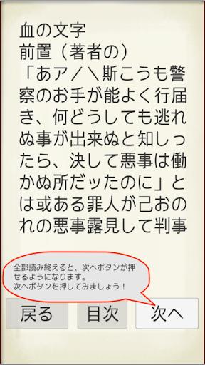 MasterPiece Kuroiwa Ruiko Selection Vol.1 1 Windows u7528 2