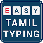 Easy Tamil Keyboard & Typing