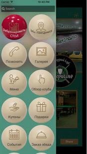 Бильярдный клуб Владивосток - náhled