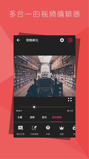 乐秀 - 免费视频编辑制作神器