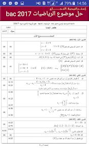 حوليات بكالوريا محلولة رياضيات شعبة تقني رياضي - náhled