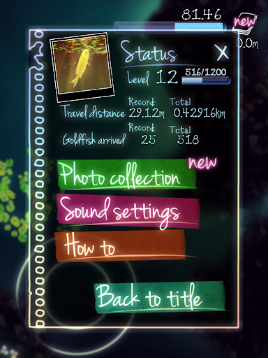 GoldFish -Infinite puddle- 1.5.3 screenshots 14