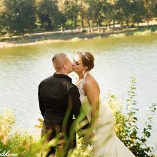 Wedding photographer Anastasiya Kulikova (ANKulikova). Photo of 23.04.2016