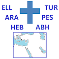 BibleRead Arabic Greek Hebrew Persian Turkish